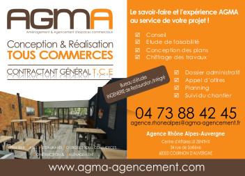 logo AGMA