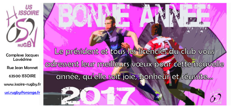 carte-voeux-usi-rugby-2017